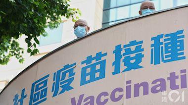 疫苗保障基金批6個案包括面癱 沒永久身體傷害 賠償金額達75萬