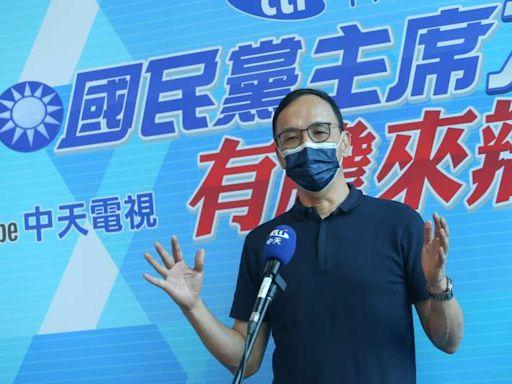 選前衝刺!發公開信盼「贏回中華民國」 朱立倫籲捍衛正藍:缺一票就危險 -風傳媒