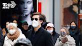 歐洲疫情捲土重來 新冠肺炎全球最新情報一覽│TVBS新聞網