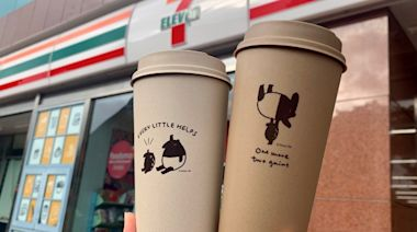 7-ELEVEN咖啡買1送1又來了!爆可愛馬來貘環保杯靠這招免費入手   蘋果新聞網   蘋果日報