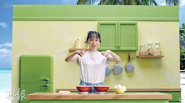 新廣告同日播 事務所送祝福 新垣結衣騎鯊魚慶生 - 20210612 - 娛樂