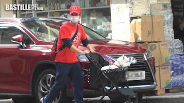 幫TVB做主持遭網友圍插 Eric Kwok無損心情湊愛犬出街食好嘢   娛圈事