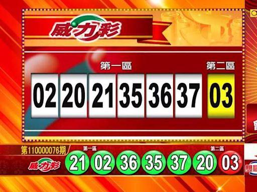 9/23 威力彩、雙贏彩、今彩539 開獎囉!