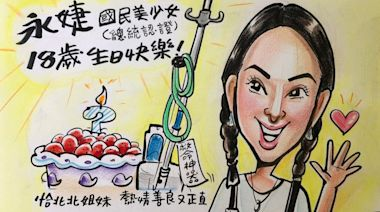 賈永婕今親赴台南送「救命神器」 合體名醫激碰正能量火花 | 蘋果新聞網 | 蘋果日報