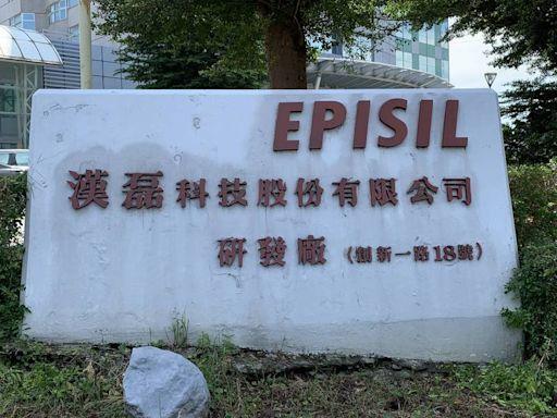 漢磊靠SiC利多遠景 股價登高達130元 - 自由財經