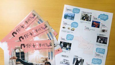 跟著《俗女》遊台南!台南市觀光旅遊局推「拍攝景點導覽地圖」重溫嘉玲魅力--上報