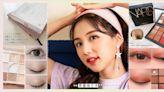 2021年最新必收「九宮格眼影盤」超美!開架vs專櫃新品實擦試色評比 | 愛醬推日本 | 妞新聞 niusnews
