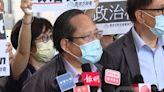 何俊仁稱法庭量刑起點18個月令人無法相信 | HotTV