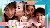 鄧健泓47歲生日要二人世界 自嘲「生不逢時」