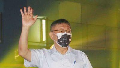 2024總統大選會尋求郭台銘、侯友宜支持?柯文哲:沒問題