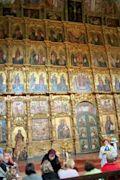 Byzantine Rite