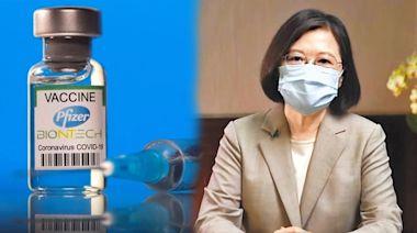 台疫大爆發|名嘴爆蔡英文偷打BioNTech疫苗 總統府急澄清:謠言 | 蘋果日報