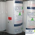 最佳隔熱材料_鐵皮屋頂隔熱_美國進口Low-E節能鋁隔墊_環保綠建材