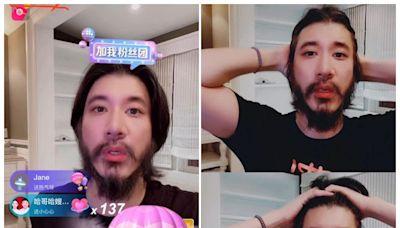 王力宏出關就聚餐「挨轟防疫破口」 秒在臉書道歉:會承擔所有違規責任