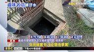 嘉義滷味名店「黃毛ㄚ頭」 工廠排油脂汙水遭告發