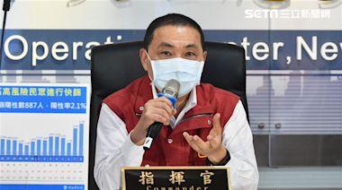 快訊/15日開打!新北疫苗施打計畫出爐 首波8萬人優先