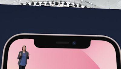 【蘋果發佈會】換機必睇! Apple iPhone 13 系列發布!10 大升級功能懶人包 - ezone.hk - 科技焦點 - iPhone