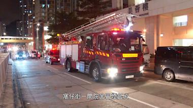 石硤尾院舍風扇短路起火 六人吸入濃煙、燒傷送院