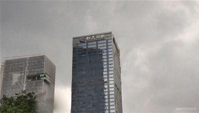 法國央行行長:恒大債務危機不會蔓延開去