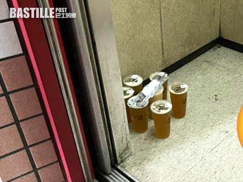 外賣員不見了?台人曬7杯飲品「自己搭」上樓引論戰 | Plastic