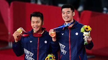 東奧7.31|羽男雙中華台北2:0壓中奪金 沿途盡挫1至4號種子