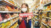 疫情助攻 量販店線上銷售暴增5成