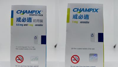 輝瑞回收兩款「戒必適」藥片 衞生署:雜質高於水平或致癌