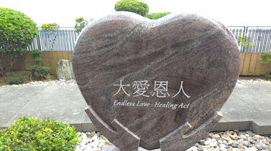蘋果基金|將軍澳紀念花園 紀念器官捐贈及遺體捐贈者 | 蘋果日報