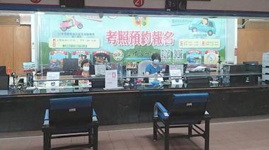 臺南監理站微解封考照人數 降低群聚風險