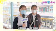 【娛樂問呢啲】第十話:《全民造星 IV》首次「女生限定」,大家有幾想見證香港女團的誕生?