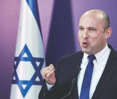 以色列總理換人做? - C7 全球財經周報/中東 - 20210613 - 工商時報