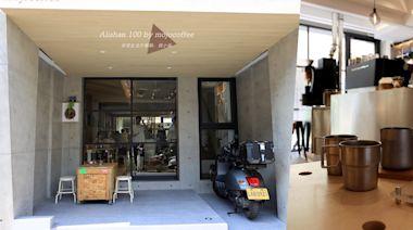 喜歡品嚐好豆子的咖啡控,千萬別錯過!台中以阿里山咖啡為主的手沖咖啡專賣店