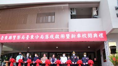 臺東警局新型警用車上路 臺東分局及中興派出所落成啟用