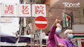 【強制檢測】第34輪安老院舍員工強制檢測下周三展開 須於11月2日前完成 - 香港經濟日報 - TOPick - 新聞 - 社會