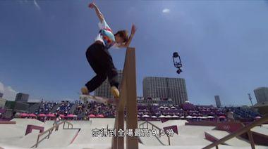 【東京奧運】堀米雄斗男子街頭滑板賽奪金