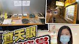 葵涌地產公司被盜300單位鎖匙 警拘6男女起贓物