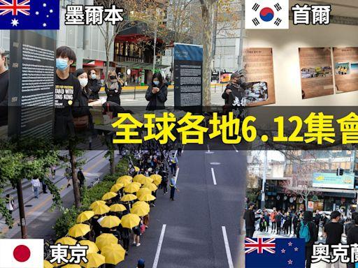 反修例2周年︱6.12集會遍全球撐牆內抗爭者 紐約逾百聚首 周永康:齊抗霸權 | 蘋果日報