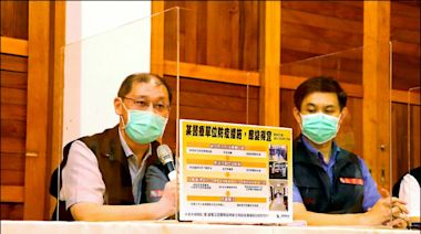 宜蘭增2確診 1遊藝場相關、1進香染疫