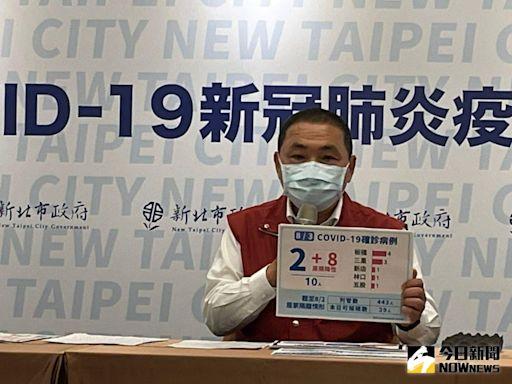 醫院看護群聚感染擴大 新北揭露:明日再增5人確診 | 焦點 | NOWnews今日新聞