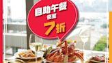 MR. STEAK自助午餐低至7折 - 香港經濟日報 - 理財 - 精明理財