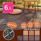 【Meric Garden】環保防水防腐拼接塑木地板6入/組 (直條紋款柚木色)