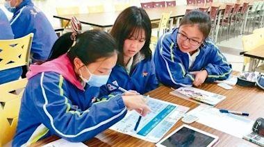 108課綱變化多 補習班人力需求年增2成