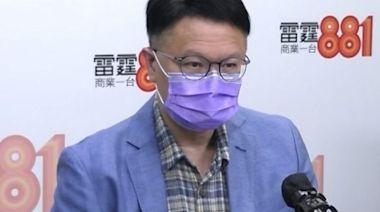 天水圍少女確診 許樹昌:屬香港變種病毒機會很微 | HotTV