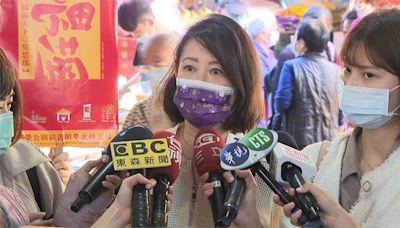 快新聞/朱立倫指「民進黨給美錯誤訊息」 吳思瑤反酸:沒這麼厲害