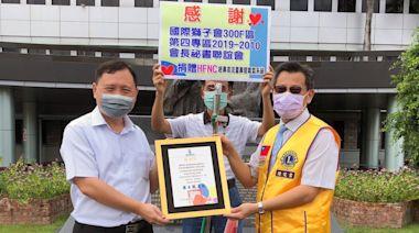 國際獅子會 捐台東馬偕HFNC