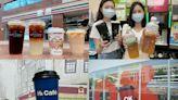 歡慶降二級!四大超商 7/27 起推出咖啡買一送一、霜淇淋 10 支 250 元等優惠懶人包--上報