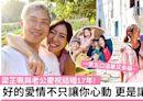 《潮什麼》梁芷珮與老公結婚恩愛17年 維繫感情秘訣:讓伴侶做自己! | TopBeauty