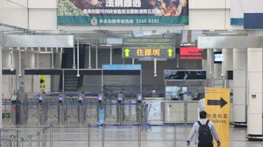 調查:95%受訪內地人有興趣以跨境理財通買香港基金、預年賺13%回報