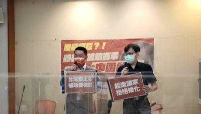 國際3對3賽事我被稱中國台北 體育署:翻譯軟體錯譯