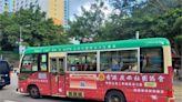 慶祝中華人民共和國成立72周年暨香港廣西社團總會15周年會慶系列活動在香港舉行